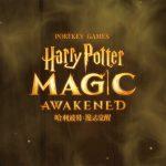Harry Potter: Magic Awakened เตรียมเปิดให้บริการในเอเชียเร็วๆ นี้