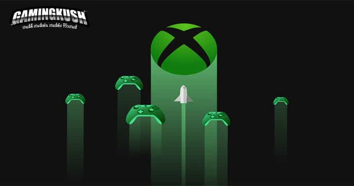 Xbox Cloud Streaming