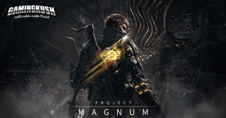 Project Magnum